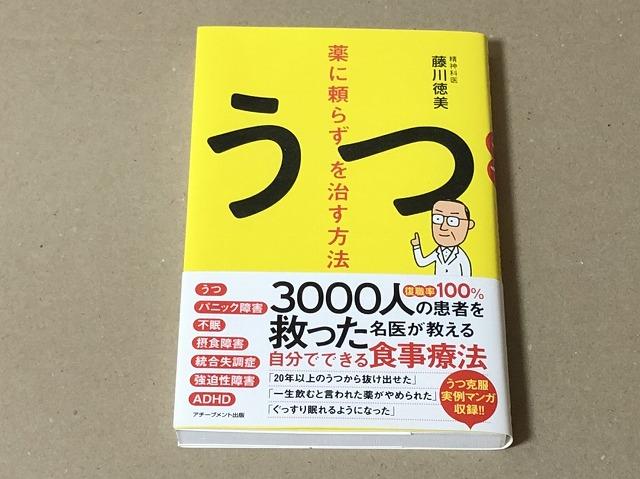tokumi-fujikawa-books