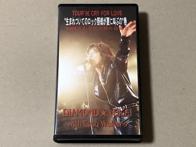 diamondyukai-vhs