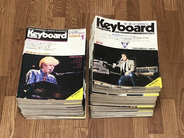 keyboard-magazine-202102