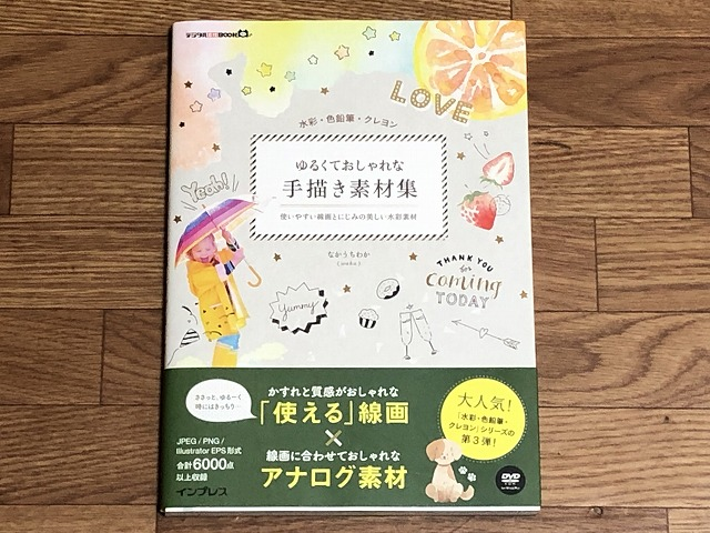stock-photos-books