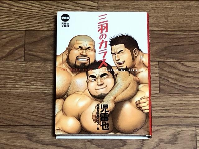 jiraiya-comics