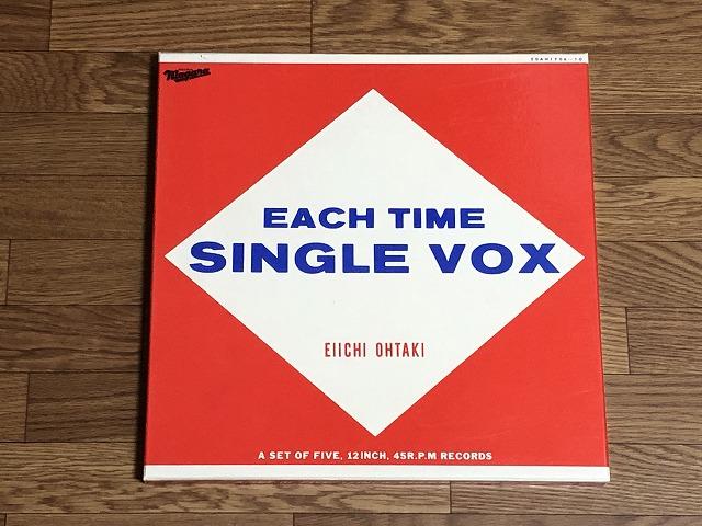each-time-single-vox