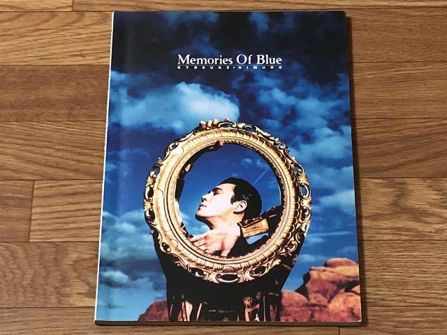 memories-of-blue-band-score