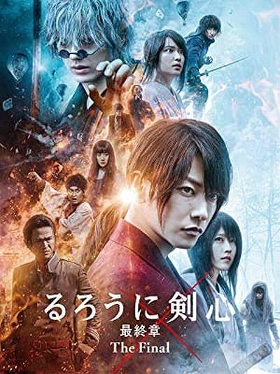 rurouni-kenshin-movie