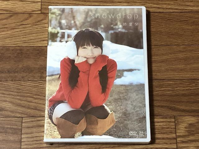 riho-sayashi-dvd