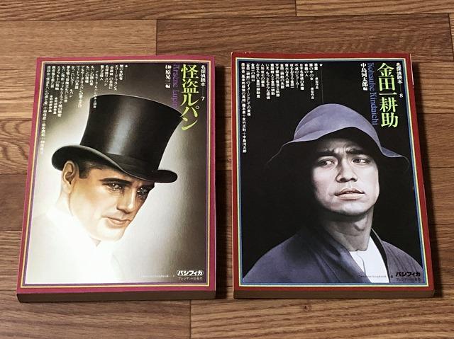 detective-novel
