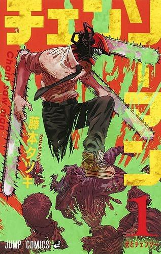 chainsawman-comics